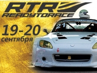 3 и 4 этапы RTR Time Attack в Киеве